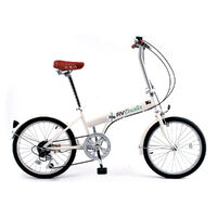 "Rv Coaster 20"" Folding Bike White, Shimano 6 Speed. Tmn2006ahii2-0"